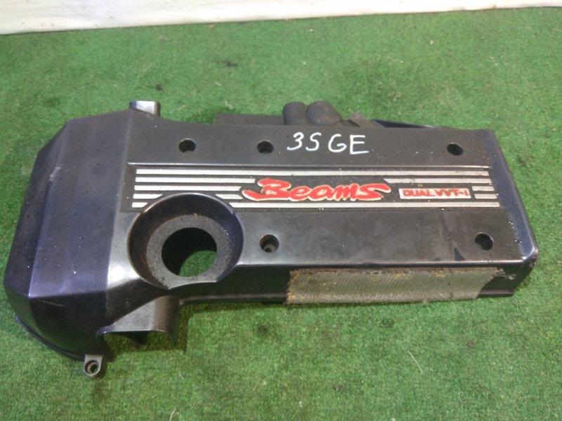 Декоративная крышка двс Toyota Altezza GXE10 3S-GE 1998 (б/у)