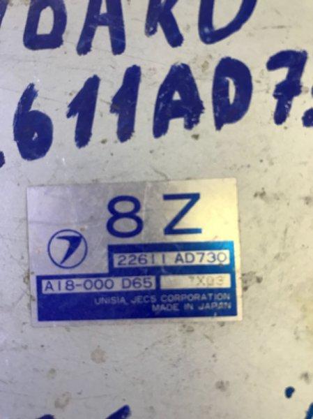 Блок управления двс Subaru Impreza GC8 EJ20G (б/у)