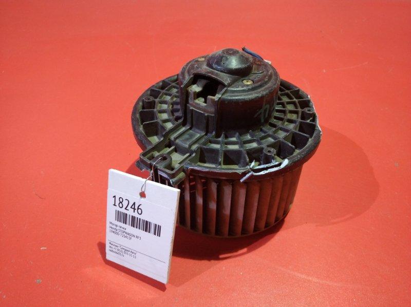 Мотор печки Honda Stepwgn RF3 K20A 2001 (б/у)