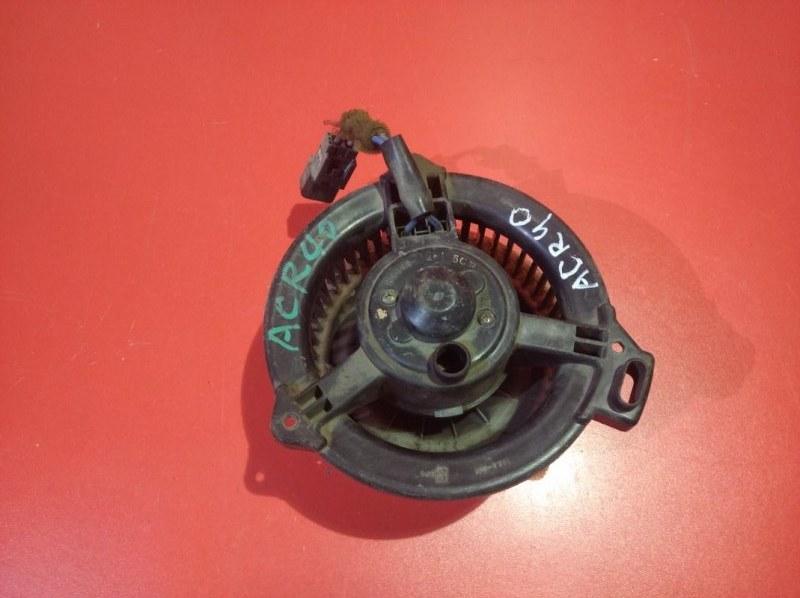 Мотор печки Toyota Estima ACR30W 2AZ-FXE 2000 (б/у)