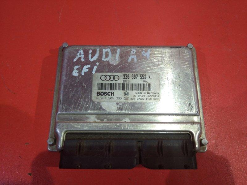 Блок управления двс Audi A4 B5 APZ (б/у)