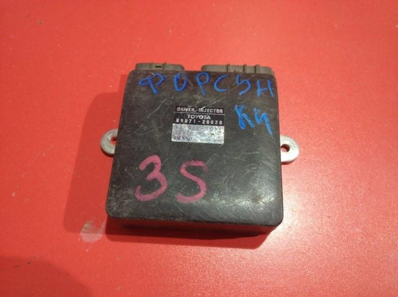 Блок управления форсунками Toyota Vista Ardeo SR50 3SFSE (б/у)