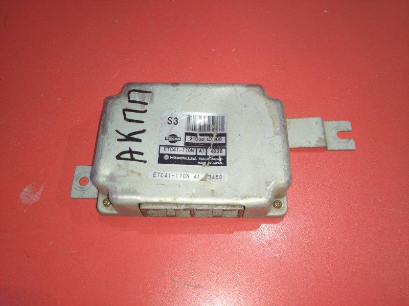 Блок управления акпп Nissan Serena PC24 QR20DE (б/у)