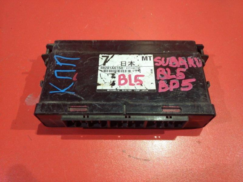 Блок управления имобилайзером Subaru Legacy BL EJ204 (б/у)