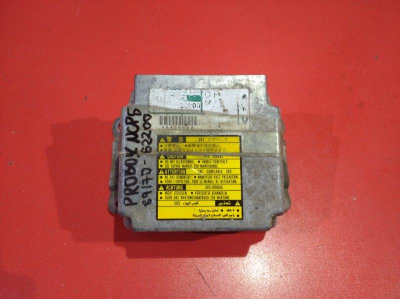 Блок управления airbag Toyota Probox NCP50 (б/у)