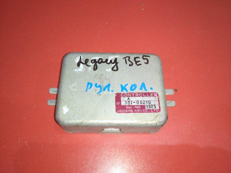 Блок управления рулевой рейкой Subaru Legacy BE5 EJXXX 2000 (б/у)