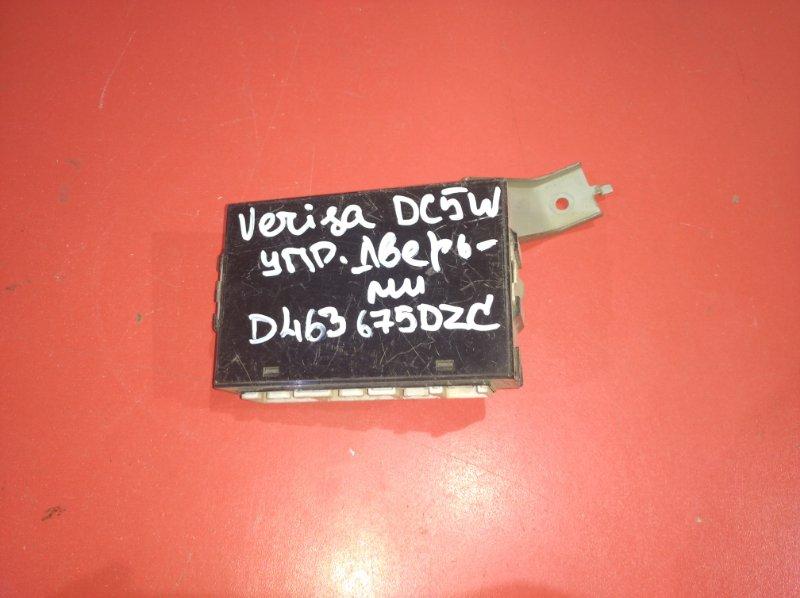 Блок управления дверьми Mazda Verisa DC5W ZY-VE (б/у)
