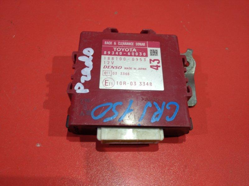 Блок управления парктрониками Toyota Land Cruiser GRJ150 (б/у)
