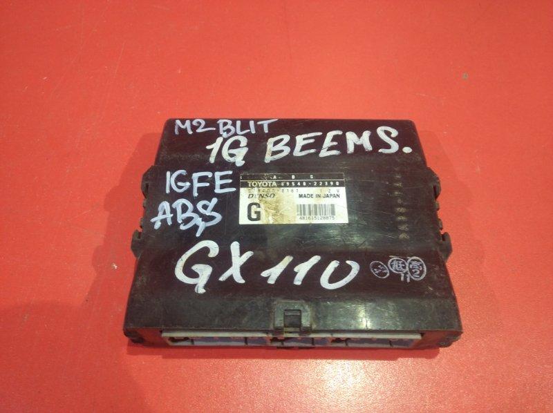 Блок управления abs Toyota Mark Ii Blit GX110 1GFE (б/у)
