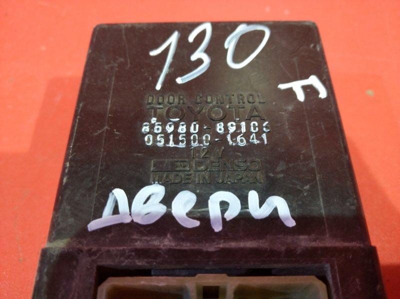 Блок управления дверьми Toyota Hilux Surf LN130G 2LT 1989 (б/у)