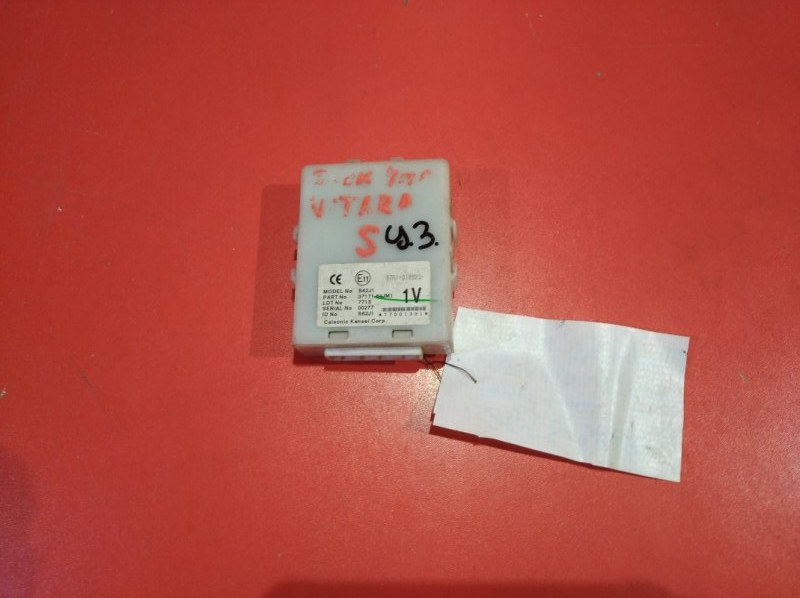 Блок управления центральным замком Suzuki Grand Vitara (б/у)