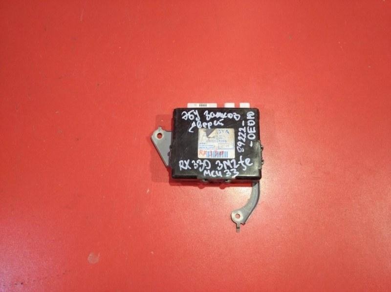 Блок управления замками Lexus Rx330 MCU33 3MZ-FE (б/у)