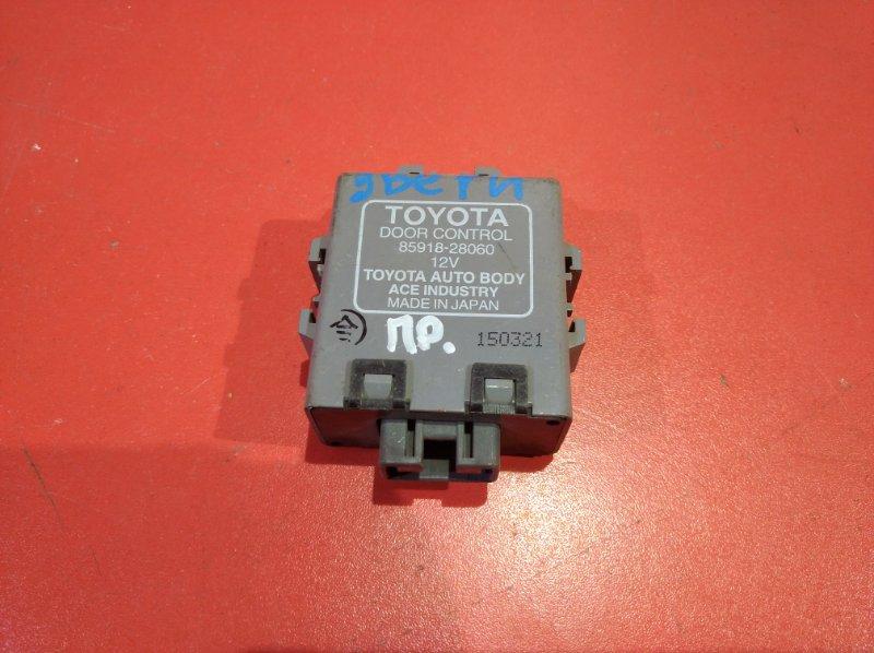 Блок управления центральным замком Toyota Estima MCR40 (б/у)