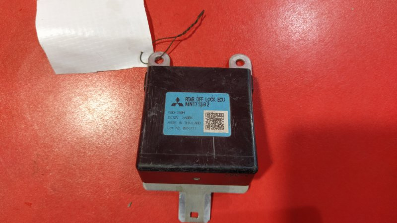 Блок управления Mitsubishi L200 KB4T 4D56 2005 (б/у)