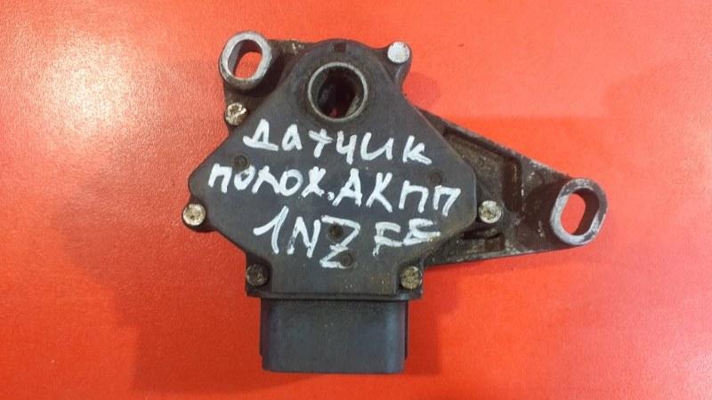 Датчик положения акпп Toyota Auris ZRE151 1NZFE 2010 (б/у)