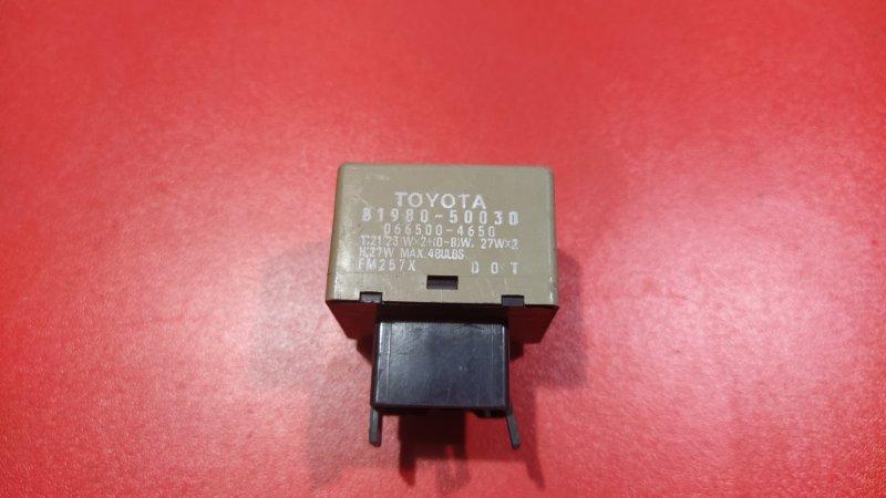Реле Toyota Vitz NCP10 1NZFE 2006 (б/у)