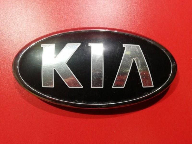 Эмблема Kia Sorento XM D4HB 2012 передняя (б/у)