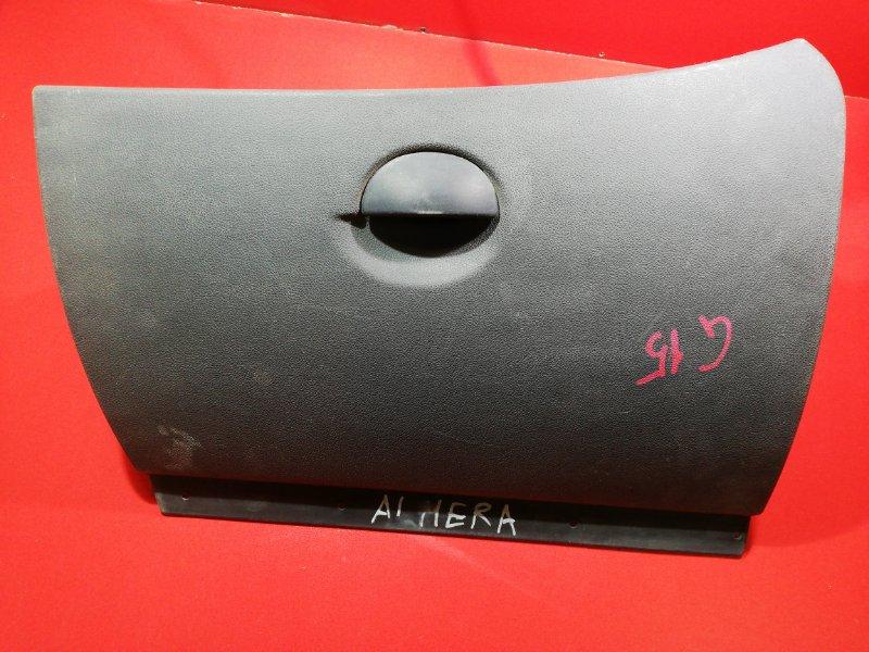 Бардачок Nissan Almera G15 K4M 2013 (б/у)