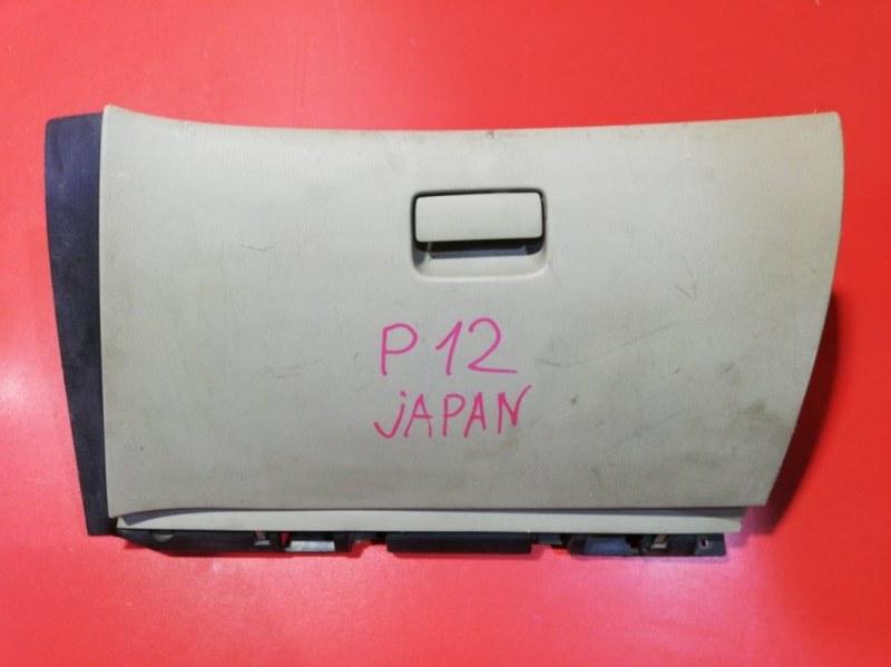 Бардачок Nissan Primera WTP12 QR20DE 1995 (б/у)