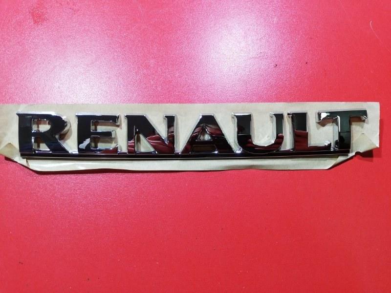 Эмблема Renault Logan LS0G/LS12 D4D 2004 задняя (б/у)