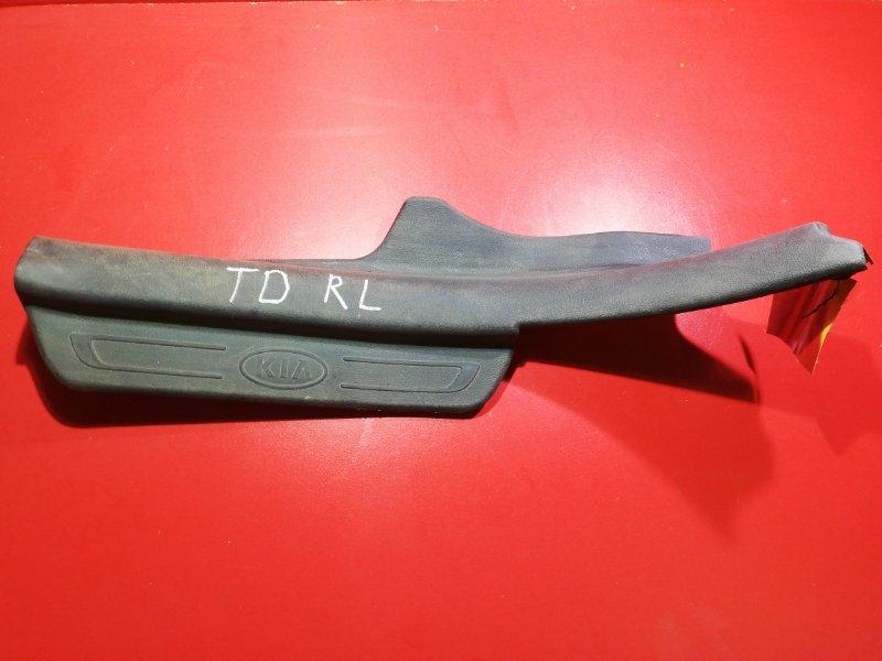 Накладка на порог Kia Cerato TD G4FC 2008 задняя левая (б/у)