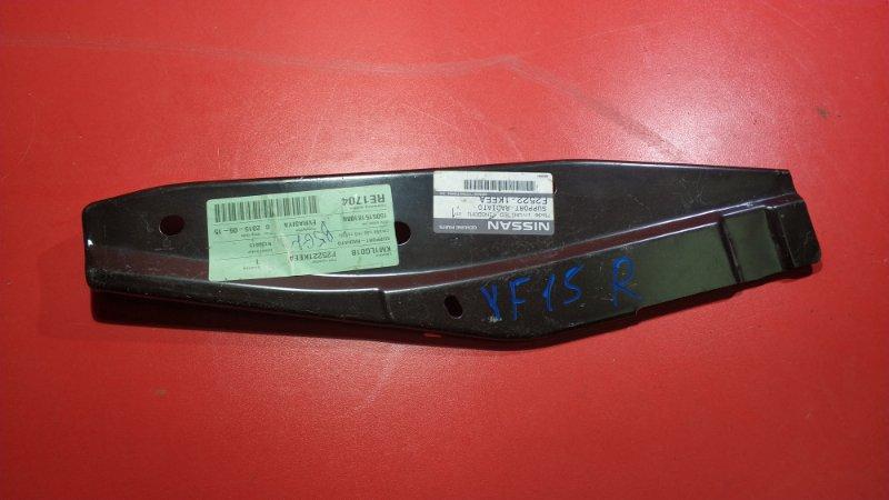 Кронштейн радиатора Nissan Juke F15 HR15DE 2011 правый (б/у)