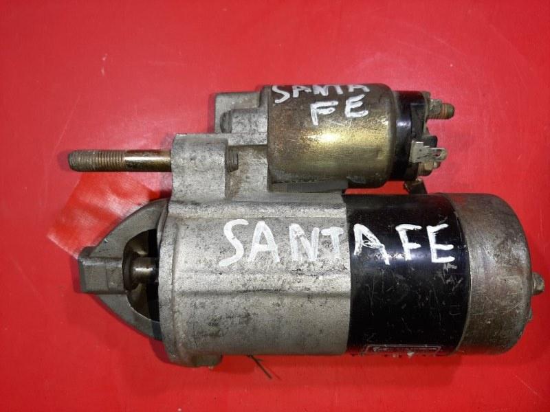 Стартер Hyundai Santa Fe SM D4EA 2000 (б/у)