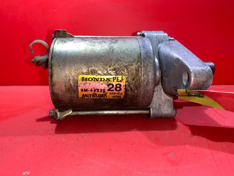 Стартер Honda Hr-V GH1 D16A 1998 (б/у)