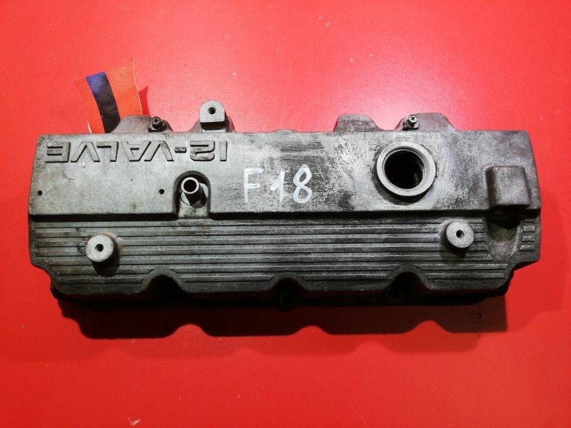 Крышка клапанов Mazda Bongo SK F8 1999 (б/у)