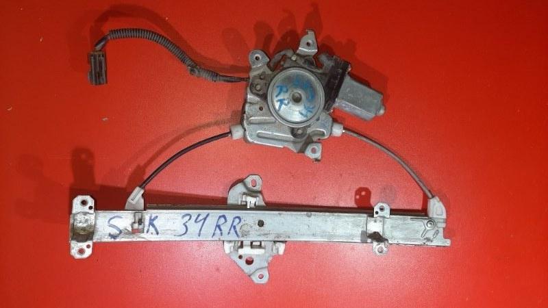 Стеклоподъемник Nissan Skyline ENR34 RB20DE 1998 задний правый (б/у)