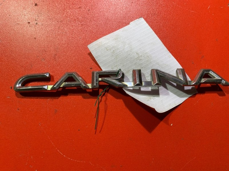 Эмблема Toyota Carina E 4AFE 1993 (б/у)