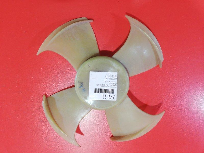 Вентилятор радиатора кондиционера Honda Hr-V GH2 D16A 1998 (б/у)