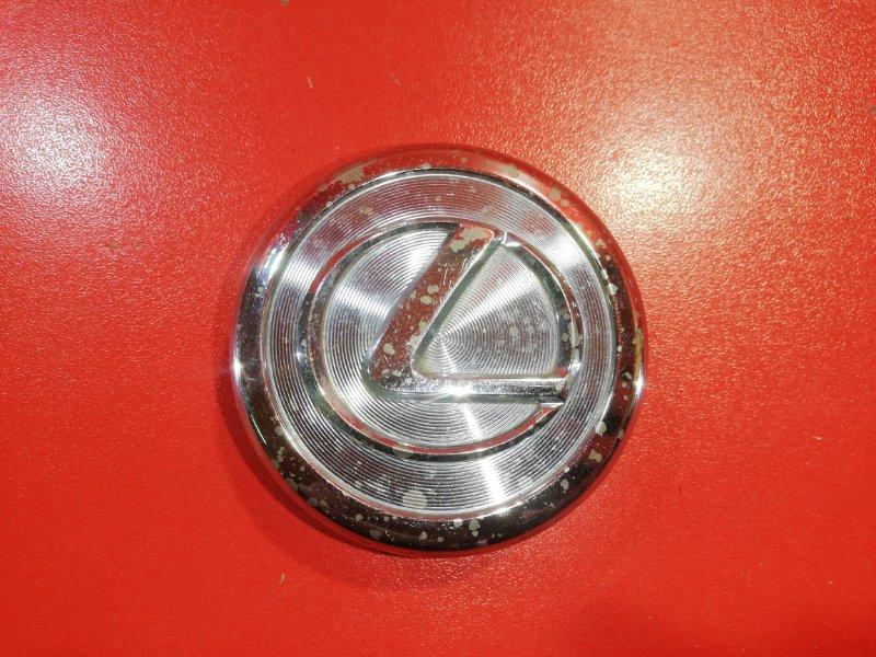 Колпачок диска Lexus Rx350 GSU35 2GR-FE 2006 (б/у)