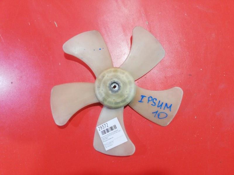 Крыльчатка вентилятора охлаждения Toyota Ipsum ACM21W 2AZ-FE 2001 (б/у)
