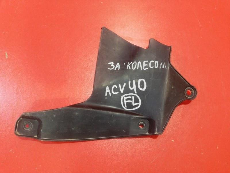 Защита двигателя Toyota Camry ACV40 2AZ-FE 2006 передняя левая (б/у)