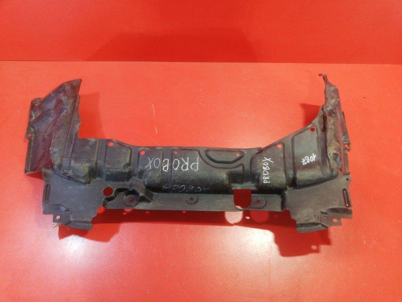 Защита двигателя Toyota Probox NCP50V 2NZ-FE 2002 (б/у)