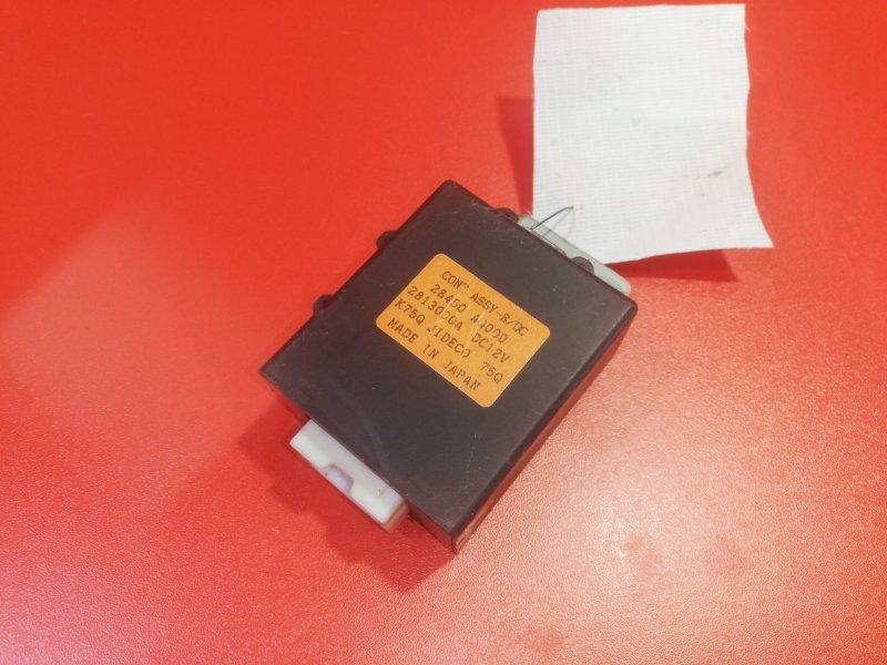 Блок управления замком багажника Infiniti Fx35 S50 VQ35DE 2002 (б/у)