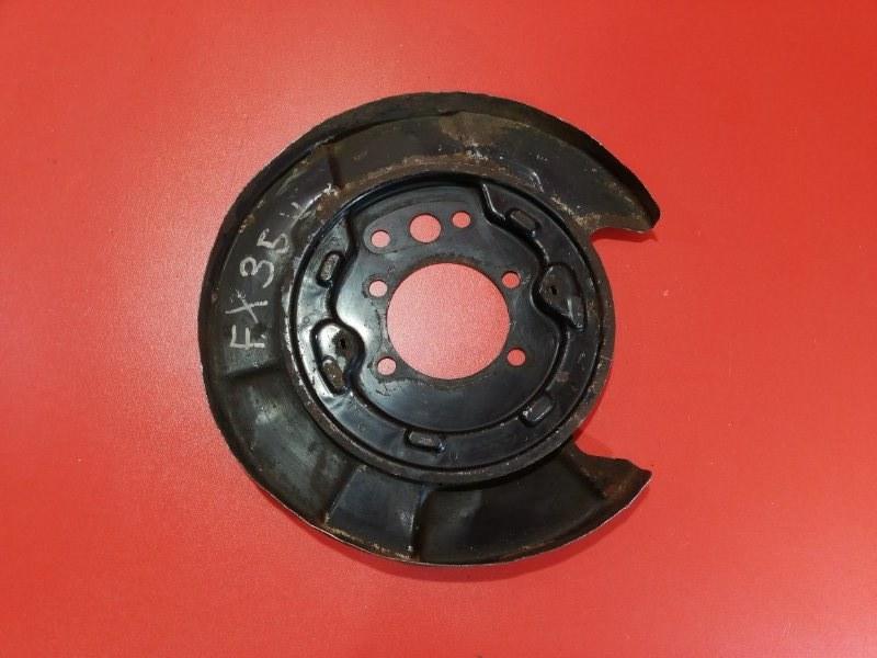 Пыльник тормозного диска Infiniti Fx35 S50 VQ35DE 2002 задний левый (б/у)