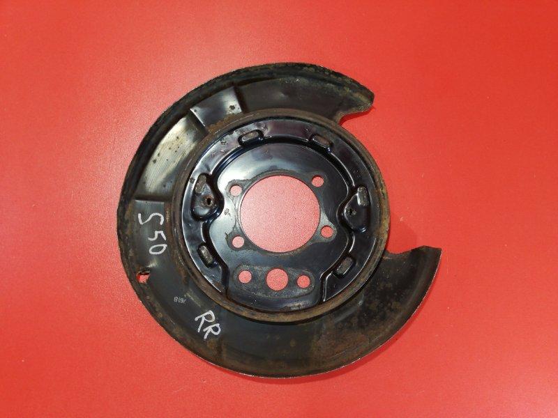 Пыльник тормозного диска Infiniti Fx35 S50 VQ35DE 2002 задний правый (б/у)
