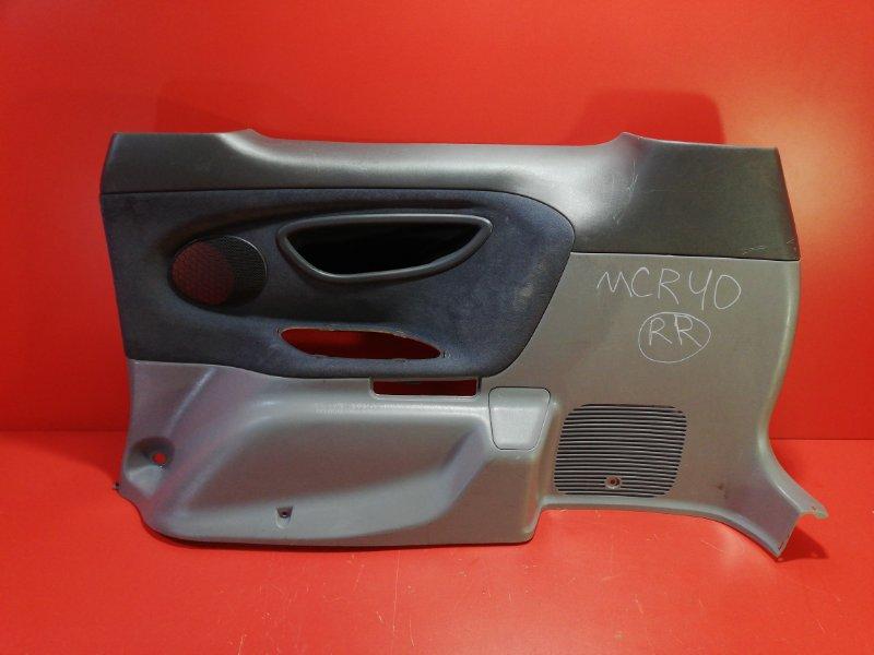 Обшивка багажника Toyota Estima MCR40 1MZ-FE 1999 задняя правая нижняя (б/у)