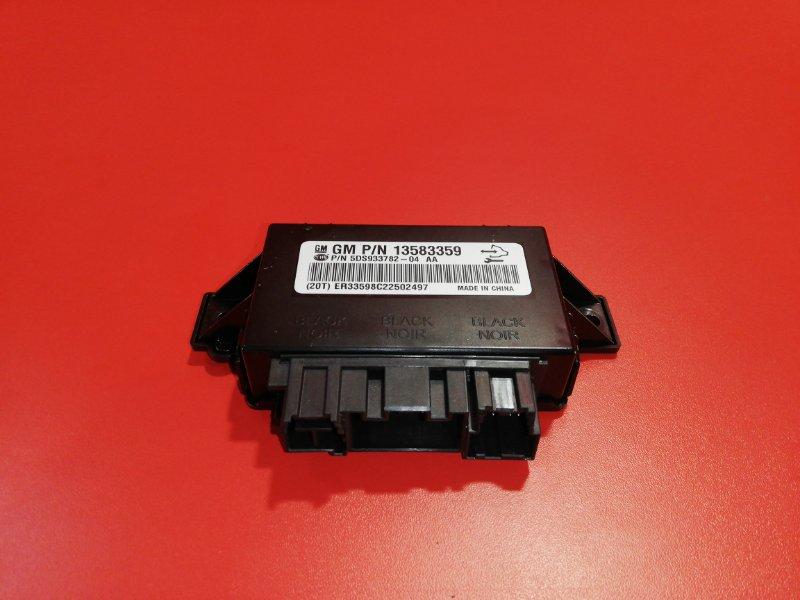 Блок управления подогревом сидений Opel Meriva S10 A14NET 2012 (б/у)