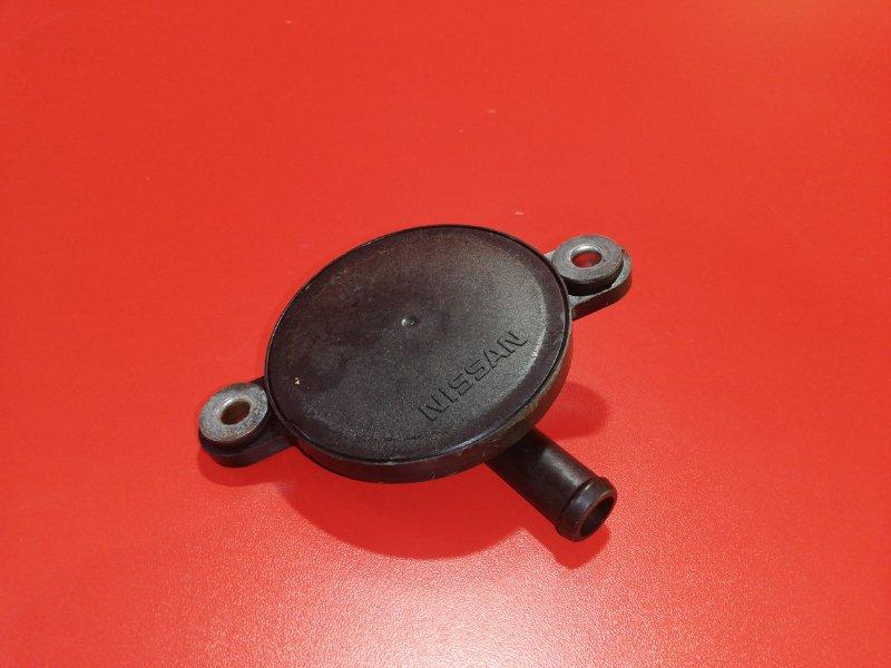 Клапан вентиляции картерных газов Nissan Serena KVNC23 CD20T 1991 (б/у)