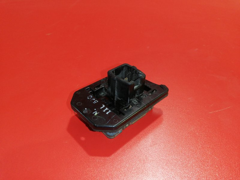 Резистор отопителя Toyota Corolla ZRE151 1ZR-FE 2006 (б/у)