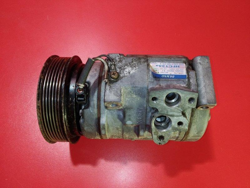 Компрессор кондиционера Mitsubishi Pajero V97W 6G75 2006 (б/у)
