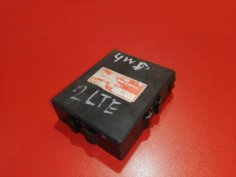 Блок управления полным приводом Toyota Hilux Surf KZN130 1KZ-TE 1989 (б/у)