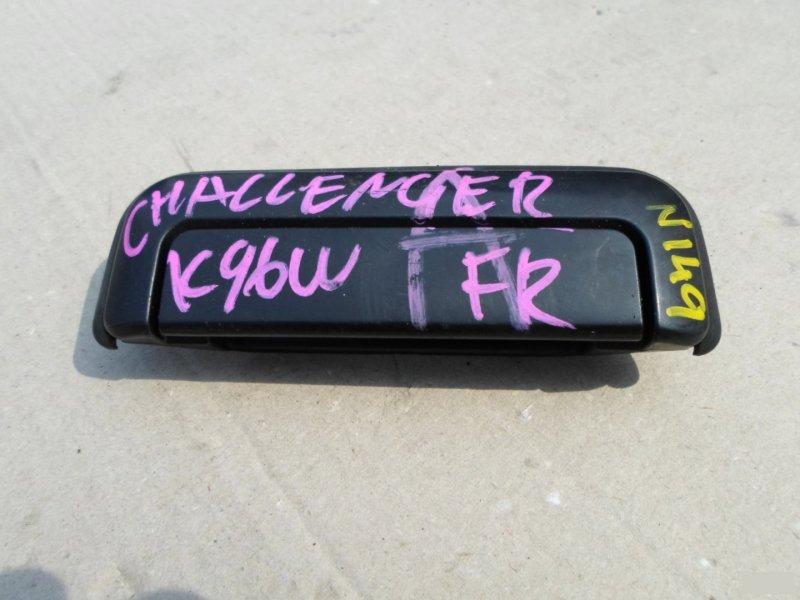 Ручка двери внешняя Mitsubishi Challenger K96W передняя правая (б/у)