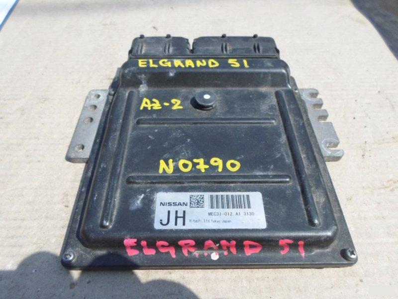 Блок управления efi Nissan Elgrand NE51 VQ35DE (б/у) MEC31012