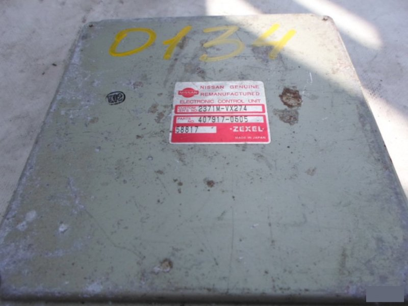 Блок управления efi Nissan Caravan VWME25 ZD30DD (б/у) 2371MVX274