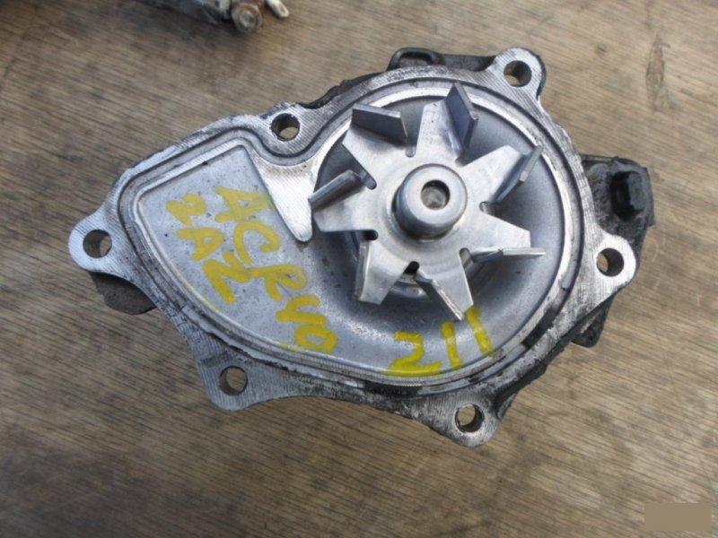 Помпа Toyota Estima ACR40 2AZFE (б/у)