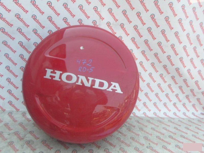Колпак Honda Cr-V RD5 K20A (б/у)